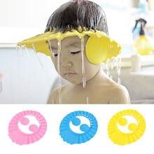 Baby Adjustable Shampoo Shower Bathing Protect Cap Wash Hair