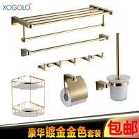 Bathroom towel rack towel rack copper bathroom shelf set