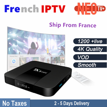 Arabic French Belgium IPTV Box TX3 MINI 16G rom tv box android 7.1 TV Box French IPTV Subscription For xiaomi Smart IP TV Box
