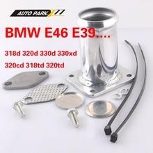 ALUMINUM EGR REMOVAL KIT BLANKING BYPASS FOR font b BMW b font E46 318d 320d 330d