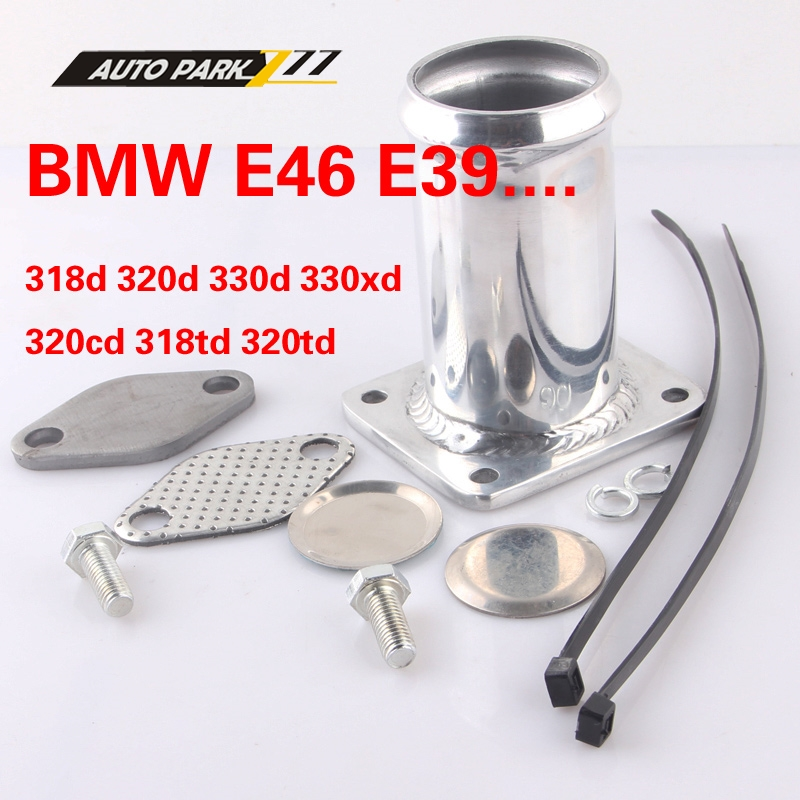 ALUMINUM EGR REMOVAL KIT BLANKING BYPASS FOR BMW E46 318d 320d 330d 330xd 320cd 318td 320td egr delete valve egr07