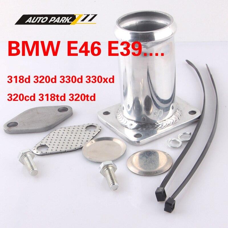 EN ALUMINIUM EGR KIT ENLÈVEMENT DÉCOUPAGE BYPASS POUR BMW E46 318d 320d 330d 330xd 320cd 318td 320td egr supprimer valve egr07
