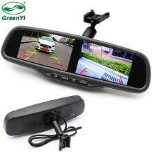 GreenYi 4.3 Cal podwójny wyświetlacz HD Monitor z widokiem z tyłu samochodu lusterko wewnętrzne Monitor do kamery cofania 4 wejście wideo CH