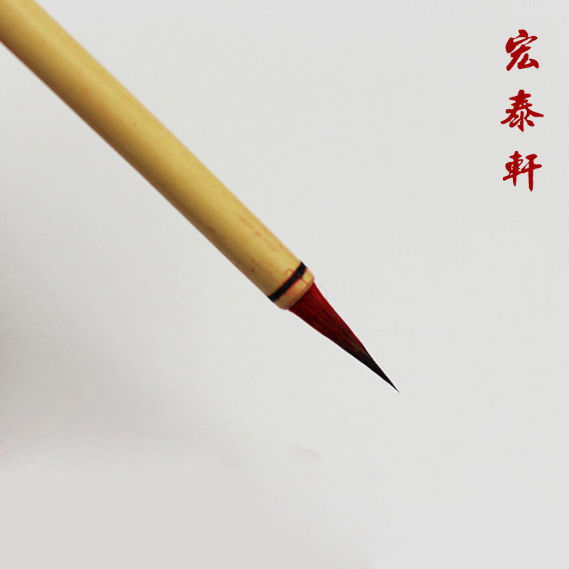 1Pcs Multiple Hairs Chinese Writing Painting Brushes Calligraphy Pen Artist Drawing Brush For Woolen&Weasel Hair Writing Brush цена