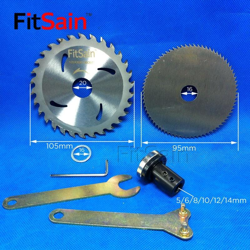 """دیسک برش چوب تیغه اره مدور FitSain-4 """"میله اتصال برای شافت موتور 5/6/8/10/12 / 14mm"""
