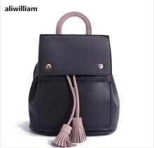 Aliwilliam Новинка 2017 года небольшой свежий рюкзак женский прилив Корейский Повседневное Для женщин Горячая Рюкзак диких мягкой кисточкой леди женская сумка рюкзак