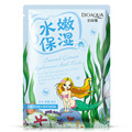 PURE Hyaluronic Acid Seaweed Essence Repair Facial Mask Face Skin Care Treatment Mask Whitening Ageless Anti Winkles Beauty