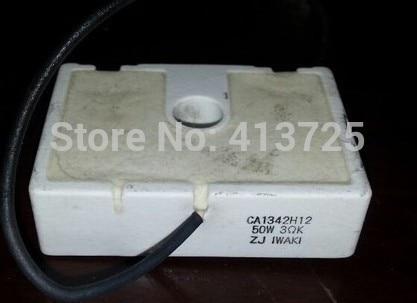 A540/F540 inverter 11kw/15kw/22kw/start charging resistance resistance/buffer 11 540