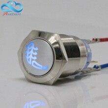 Автомобильный нагревательный кнопочный переключатель 19 мм самоблокирующийся металлический кнопочный переключатель и медный никель водонепроницаемый может быть настроен