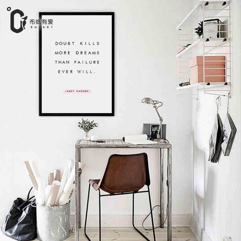 Pochybnosti zabíjí sny Motivační plakát Nabídka výtisků pro domácí výzdobu Obrazy na plátně do obývacího pokoje NE Rám