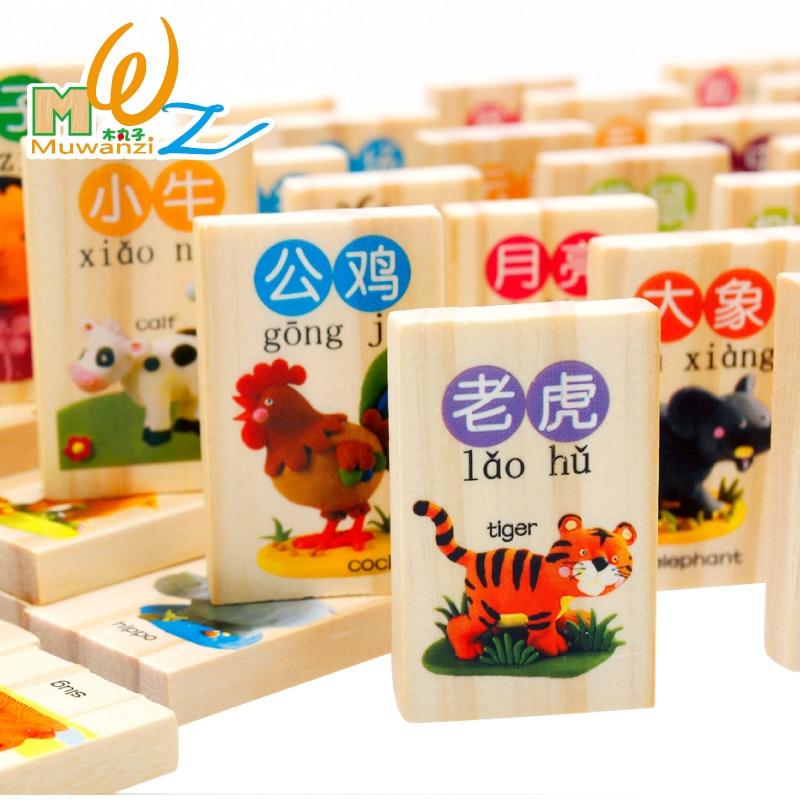 Mwz 100 шт. деревянные блоки домино китайские иероглифы Английский Письмо Количество животных мультфильм шаблон обучения познавательные Игру...