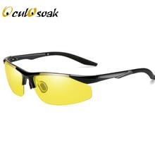 Car Night Vision Driver Goggles Polarized Sunglasses Unisex HD Vision Sun Glasses Eyewear UV Protection Car Driving Glasses
