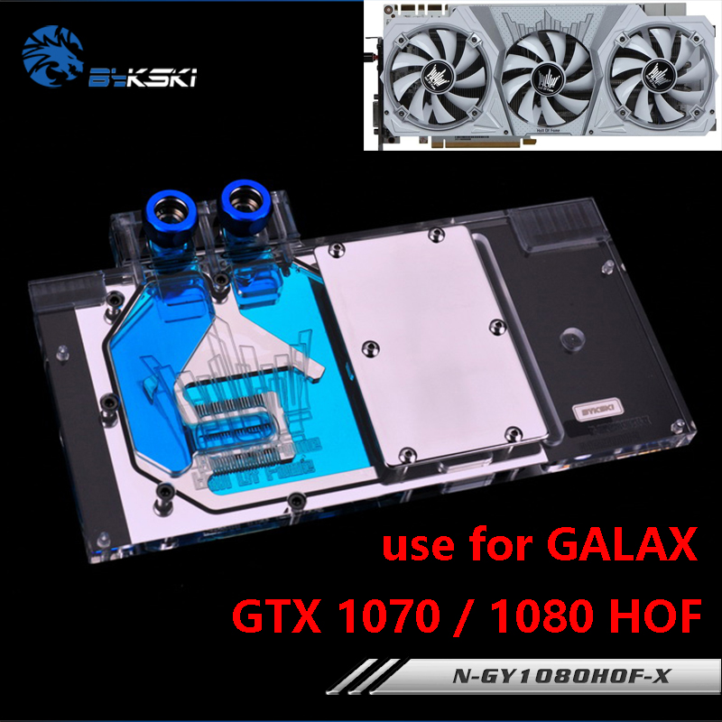 BYKSKI Full Cover Graphics Card Water Cooling Block use for GALAX GTX1080/1070Ti HOF / GTX1070/1080 HOF Limit Edition Copper RGB wt 023 53 62mm graphics card cooling head silver black copper