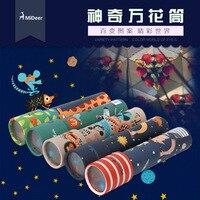 만화경 다양한 프리즘 다채로운 세계 교육 유치원 과학 장난감 어린이 회전