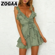 ZOGAA Deep V Neck Yellow Sexy Dress Ruffle Bow Women Green Solid Casual Bohemian Beach Vestidos Party Dresses