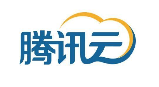 参与腾讯云调查问卷,一共领取700元代金券!