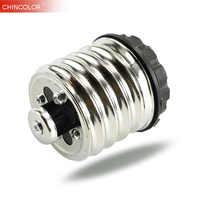 Base da lâmpada lâmpadas adaptador conversor soquete e40 para e27 suporte para led luz halogênio filamento cfl luz 16a 220 v 40*48*13mm novo jq