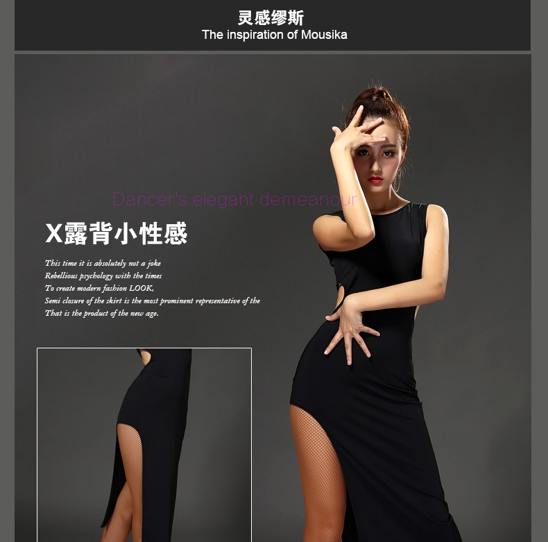 New Brand 2 Colors V Back To Latin Dance Costume Women Tango Dress Costume  Ballroom Samba Dance Contest Dancewear Hcdance A325