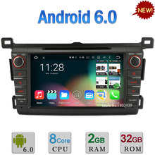 8″ Android 6.0 Octa Core PX5 2GB RAM 32GB ROM WIFI DAB Car DVD Player Stereo GPS For Toyota RAV4 RAV 4 2013 2014 2015 2016 2017