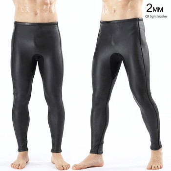 2MM light skin CR diving suit  diving trousers  warm diving trousers  men's outdoor swimming trunks new arrival 2018