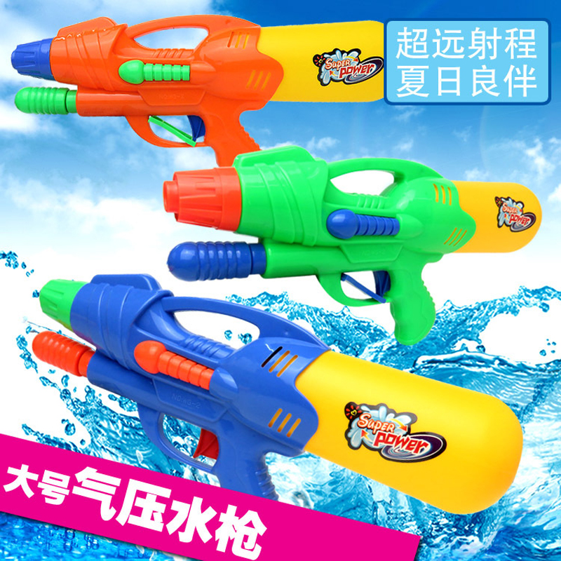 High Pressure Pump Big Water Gun Toys Super Soaker Firing Range 7-10m Summer Outdoor Fun & Sports Game Shooting Kids Gift 30cm