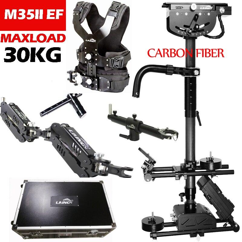 LAING 30kg Maxload Hevy Duty Professional Carbon Fiber Broadcast Video Camera Support Stabilizer Steadycam Steadicam Vest
