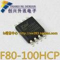 5 ШТ./ЛОТ F80-100HCP EN25F80 SOP-8 Бесплатная доставка