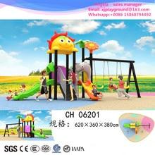 Горки для детей на открытом воздухе для парка