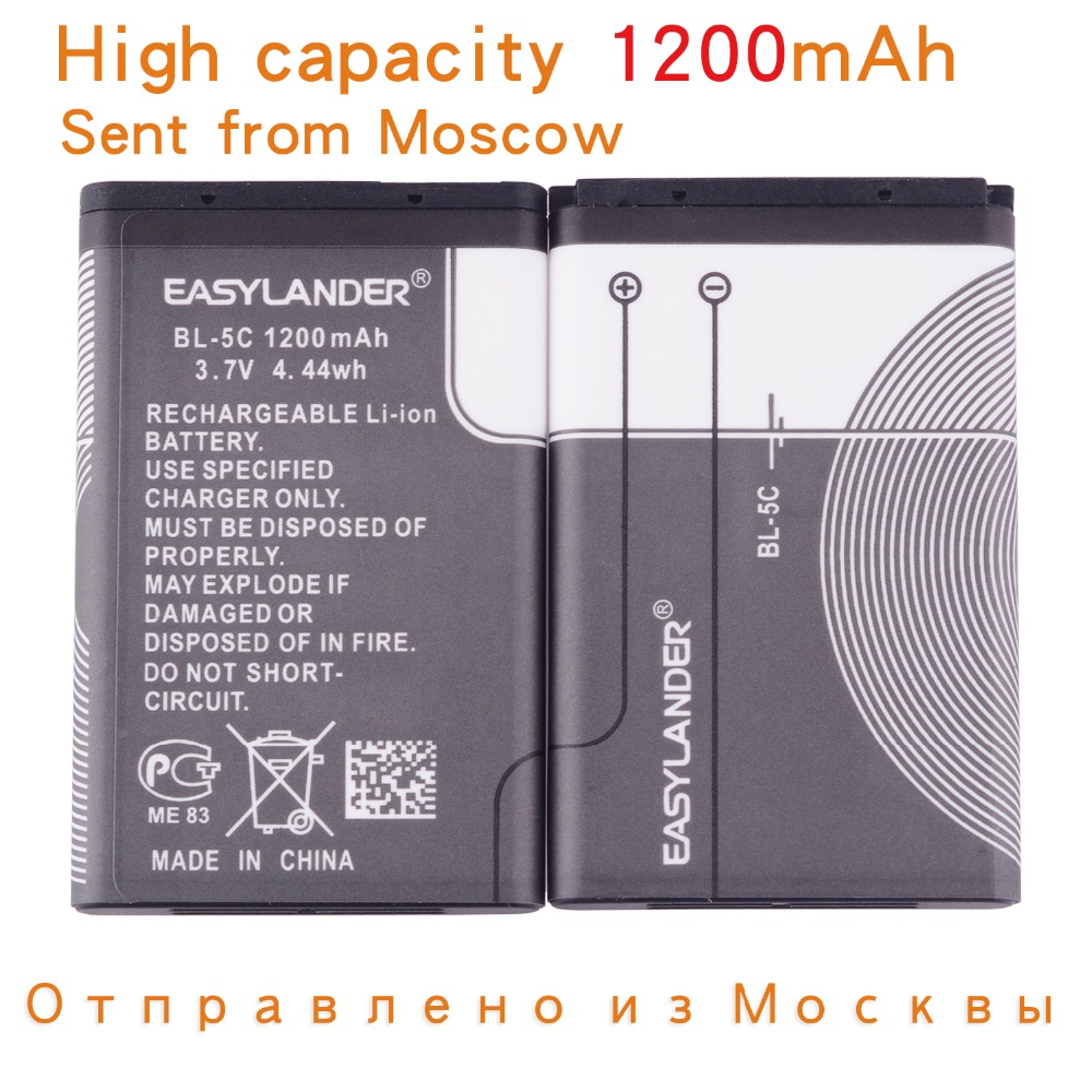 цены на BL-5C BL5C bl 5c 3.7V 1200mAh Replacement Li-Polymer Battery For Mp4 Nokia 1112 1208 1600 1100 1101 n70 n71 n72 n91 e60 DVR VR
