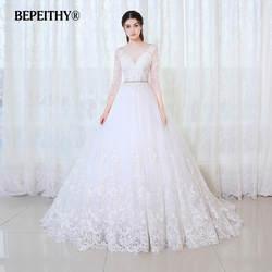 BEPEITHY бальное платье принцессы свадебное Длинные рукава с поясом Vestido De Novia 2019 кружево Винтаж свадебное платье невесты