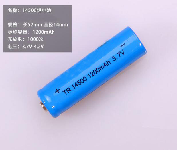 4pcs Lot 3 7v 14500 Aa Size Rechargeable Lithium Ion Battery Lithium Battery Lithium Ion Battery Lithium Batterybattery Lithium Aliexpress