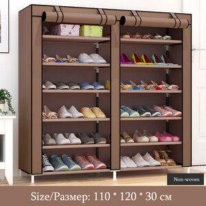 Image 4 - 無地複列高品質の靴キャビネット靴ラック大容量の靴収納オーガナイザー棚diy家庭用家具