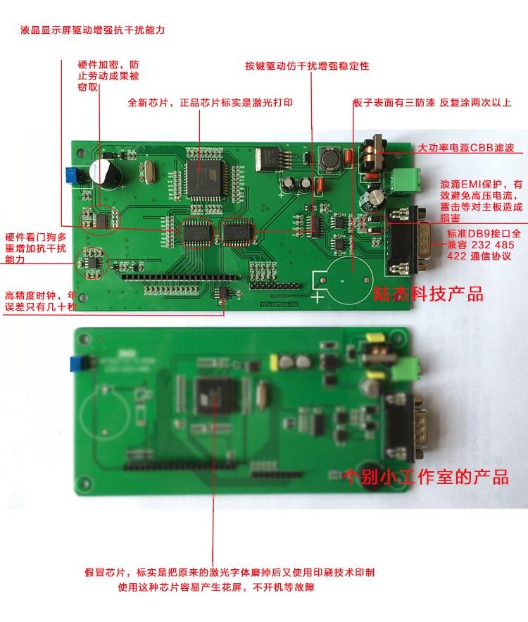 OP320-A текстовый дисплей, версия 9,2 промышленный пульт управления текстовый интегрированный компьютер