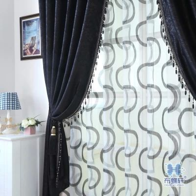 Black green embossed full blackout curtains-in Curtains from Home ...