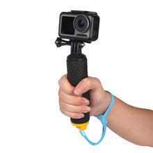 DJI OSMO Action Camera Float Bobber Grip Waterproof Bobber For Gopro Sjcam Yi 4K Diving Surfing Floating Handle Bar Self Stick стабилизатор изображения gopro karma grip agimb 004