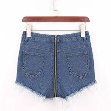 Модные джинсовые шорты с высокой талией и кисточками женские короткие джинсы для женщин летние женские горячие шорты однотонные джинсовые шорты
