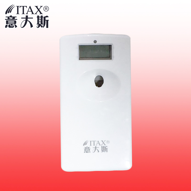 ABS Plastic Toliet Air Freshener Auto Liquid Perfume Dispenser Wall Mounted for Hotel Home Bathroom Air Wick Fragrant