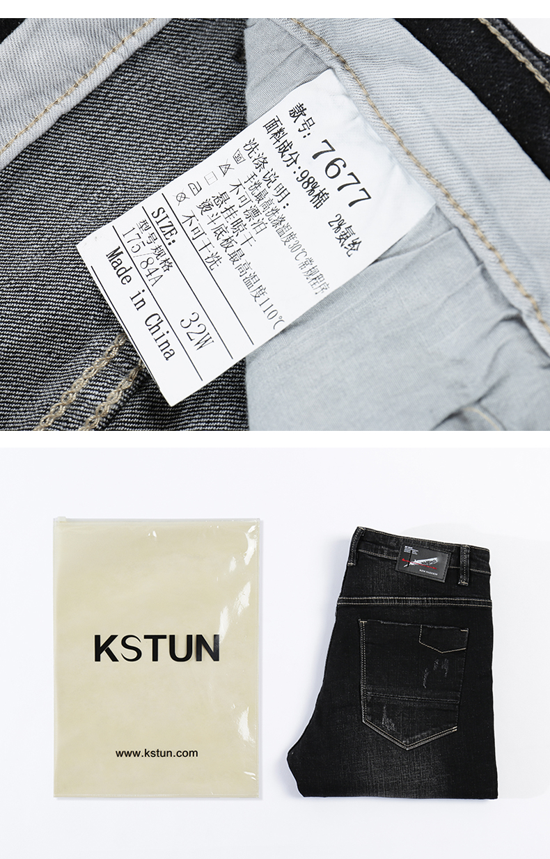 KSTUN Distressed Male Stretch Jeans Black Winter Streetwear Ripped Men Casual Pants Slim Hiphop