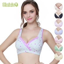 Cotton Pregnancy Women Underwear Set Women Maternity&Nursing Bra Breast Feeding Pregnant Mother Clothes Wire Free Sleep Bra