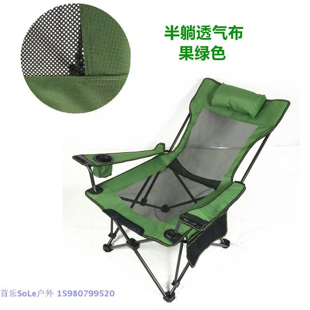 Charmant Low Amount Of Walking Searched Music Outdoor Chairs Office Lunch Break Chair  Leisure Lying Bed Siesta