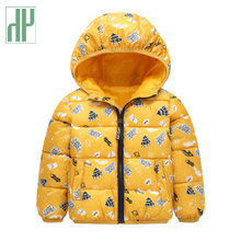 2-7Yrs HH girls winter jacket kids Jacket&Outwear Children Dinosaur printing Jacket Warm Coat snowsuit boys down jacket boys children boys winter jacket kids clothes long hooded warm down jacket 2018 girls coat outwear teenage boys clothing 8 12 14 year
