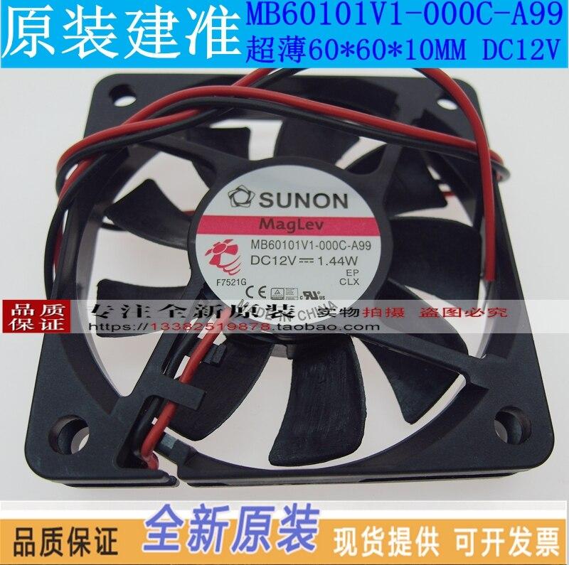 wire cooling fans Original SUNON KDE1206PTV4 DC 12V 0.8W 6CM 6025 60mm 3