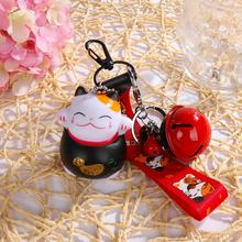 Fashion Women Lucky Cat Keychain Wealth Health Attraction Key Ring Fortune Cat Keyring Gift