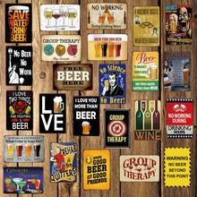 [ Mike86 ] BEER GROUP THERAPY No Work Man Cave Funny Wine Tin Sign Vintage Home Pub metal wall art Poster Art 20*30 CM FG-502(China)