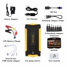 Автомобиль Батарея 12 В 4USB порт Многофункциональный Starter автомобильного аккумулятора автомобиля банковской Starter