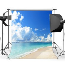Seaside Sand Beach Backdrop Waves Blue Sky White Cloud Nature Romantic Summer Holiday Journey Ocean Sailing Background