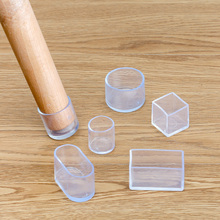 4Pcs silicone Chair Leg  socks Transparent square Table Floor Feet Cover Protector Pads furniture pipe hole plugs Home Decor 4 pcs set knit home flower floor protector leg sleeve table chair foot cover socks