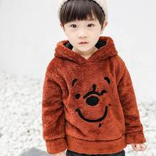 8a580564d Furry Sweater Promotion-Shop for Promotional Furry Sweater on ...