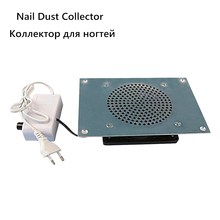 Desktop Nail Dust Collector Embedded Manicure Machine Vacuum Suction Cleaner Strong Suction Filter For Gel Polish Nails Art Tool vacuum cleaner for nail art 40 w vacuum cleaner nails supplies nail dust collector 2 filter net