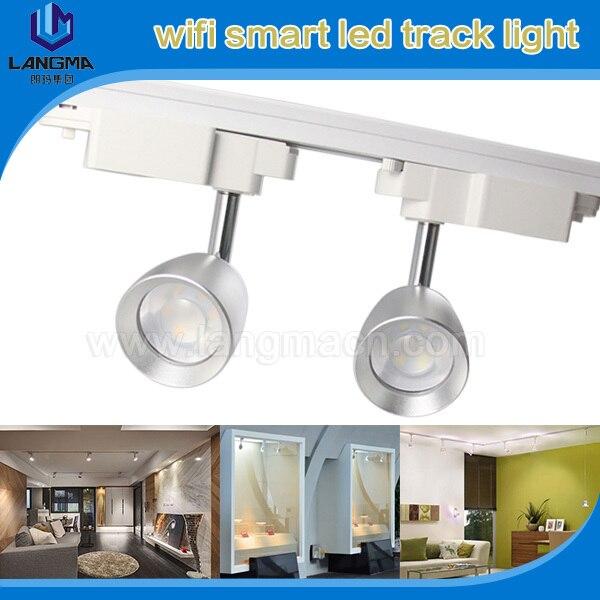wholesale cheap cob led track light spot light color changing led